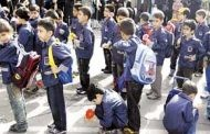 رنج مدارس دولتي از بيعدالتي آموزشي