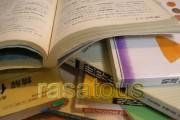 كتاب درسي را چگونه بخوانيم؟