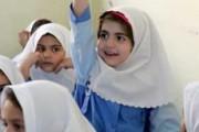 آموزش پرسشگري به دانشآموزان
