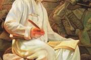 نکته هایی از کتاب نامور نامه  درباره فردوسی و شاهنامه