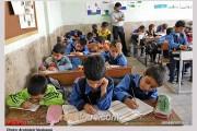 رابطه بين مدرسه و بهره هوشي دانش آموزان