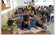مسايل آموزش و پرورش ايران از نگاهي ديگر