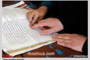 رسالت جامعه اسلامي نسبت به معلم