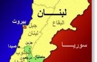 ژئوپولیتیک شیعه- قسمت هفتم - شیعیان لبنان و دروزها