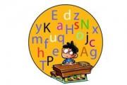 احصای 70 ضعف آموزشی در معلمان «زبان»