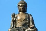 بودا و آیین آن - گزیده هایی از کتاب بودا