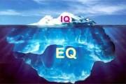 هوش عقلانی IQ و هوش هیجانیEQ