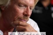 ۱۰ رمز موفقیت به روایت ریچارد برانسون