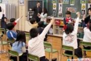  عوامل موفقیت سیستم آموزشی ژاپن