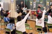 آمـوزش مـعلمان در ژاپن