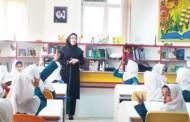 طرح رتبهبندی معلمان