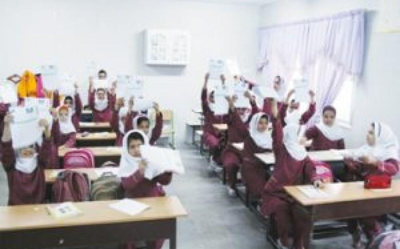 فرصت ها و چالش ها پشت نيمکت مدارس