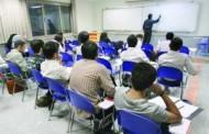 آموزش عالی در ایران؛ توسعه شگفت انگیز یا وضعيترقتانگیز؟