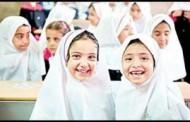 بـررسی عوامل مؤثر در شادابی مدارس