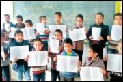 تأثير ادبي، تربيتي و رواني كلاسهاي درس انشاء بر دانشآموزان مدارس
