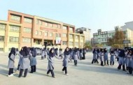 مدرسه ی اجتماعی در سندتحول بنیادین