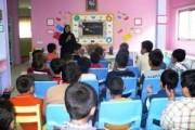 توصیه های مشاوره ای رفتار با دانش آموز (معلم مشاور2)