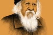 مشاهیرتعلیم تربیت استاد«عبد المحمد آیتی»