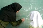 معلم سرمایه انسانی خلق می کند