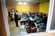 ابلاغ بخشنامه تکلیف نوروزی ابتدایی ها/ ارایه تمرینهای درسی در نوروز ممنوع