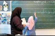 چالش هاي آموزش و پرورش از نگاه معلمان