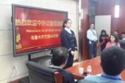 مدارس مجهز، الگوی چین برای آموزش دانش آموزان روستایی