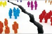 شکاف نسلی را در جامعه بپذیریم