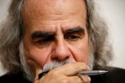 20 عامل عقب ماندگی ایرانیان