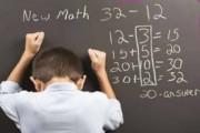 نقش اختلالات یادگیری در عملکرد تحصیلی دانشآموزان