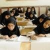 هشدار نسبت به شیوه نشستن دانشآموزان در کلاس درس