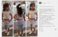 کودکی در اینستاگرام ، اعتیاد به نمایشگری کودکان!