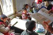 مروری بر وضعیت آموزش و پرورش قبل از انقلاب اسلامی ایران