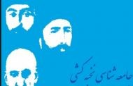 قتلو جنایت حکمرانان و وابستگان درباری در تاریخ ایران