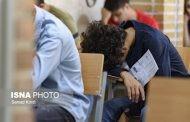 تلاشهای دانش آموزان در نظام آموزشی ایران چه سود و چه ارزشی دارد؟