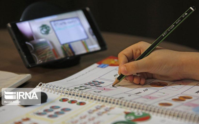 تجربه مدرسه از راه دوراز زبان بچه ها