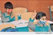 هشدار درباره ترکتحصیل گسترده دانشآموزان
