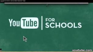 راهاندازی یوتیوب ویژه مدارس