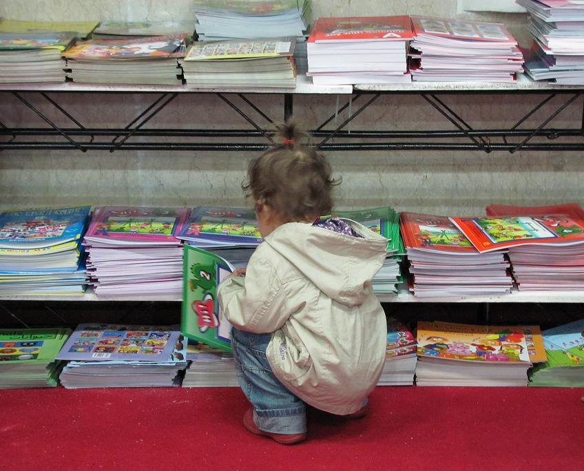 مثلث كودك، نوجوان و كتاب