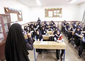 تغييرات پياپي؛ آفت نظام آموزشي