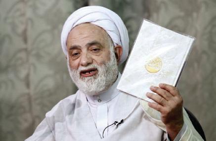 مشخصات قرآن