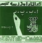 میانگین سالهای تحصیل ایرانیان 8.4 سال است
