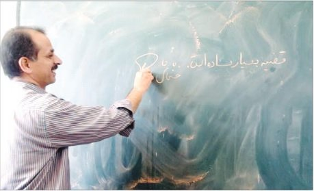 قتل خشخاشی معلم بروجردی ، یک تراژدی