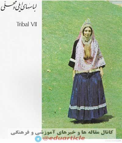 پوشش زنان ایرانی در دوره های مختلف تاریخی +عکس