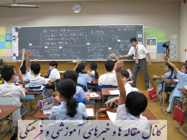 فرهنگ آموزش در مدارس ژاپن