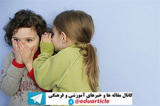 چه کار کنیم کودکمان آزار جنسی نبیند