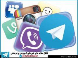 تاثیر شبکه های اجتماعی بر روابط خانواگی