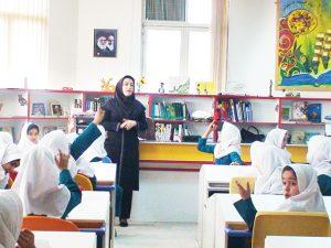 کفههاي نابرابر عدالت آموزشي