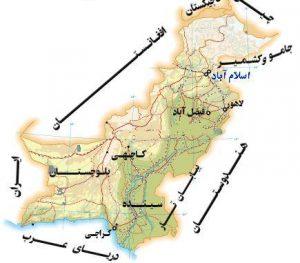 آموزش وپرورش پاکستان زیر سایه طالبان