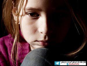 از کودک آزاری عاطفی چه میدانید؟