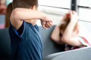 آژیر خشم در مدارس